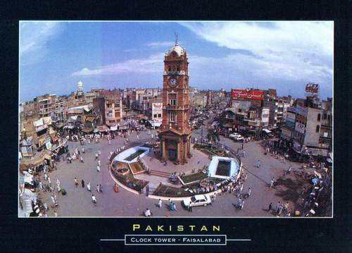 Pakistan Beautiful Postcard Clock Tower Faisalabad