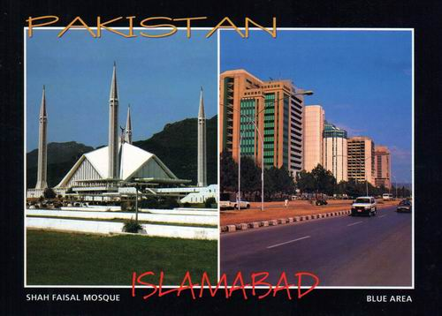Pakistan Beautiful Postcard Islamabad The Capital