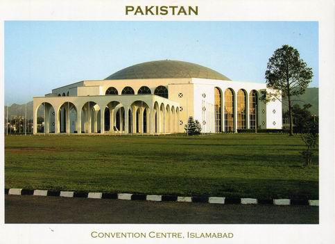 Pakistan Beautiful Postcard Convention Centre Islamabad