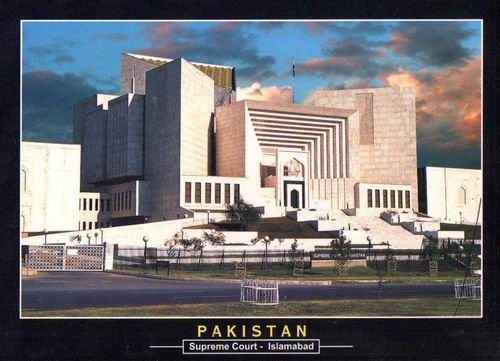 Pakistan Beautiful Postcard Supreme Court Islamabad
