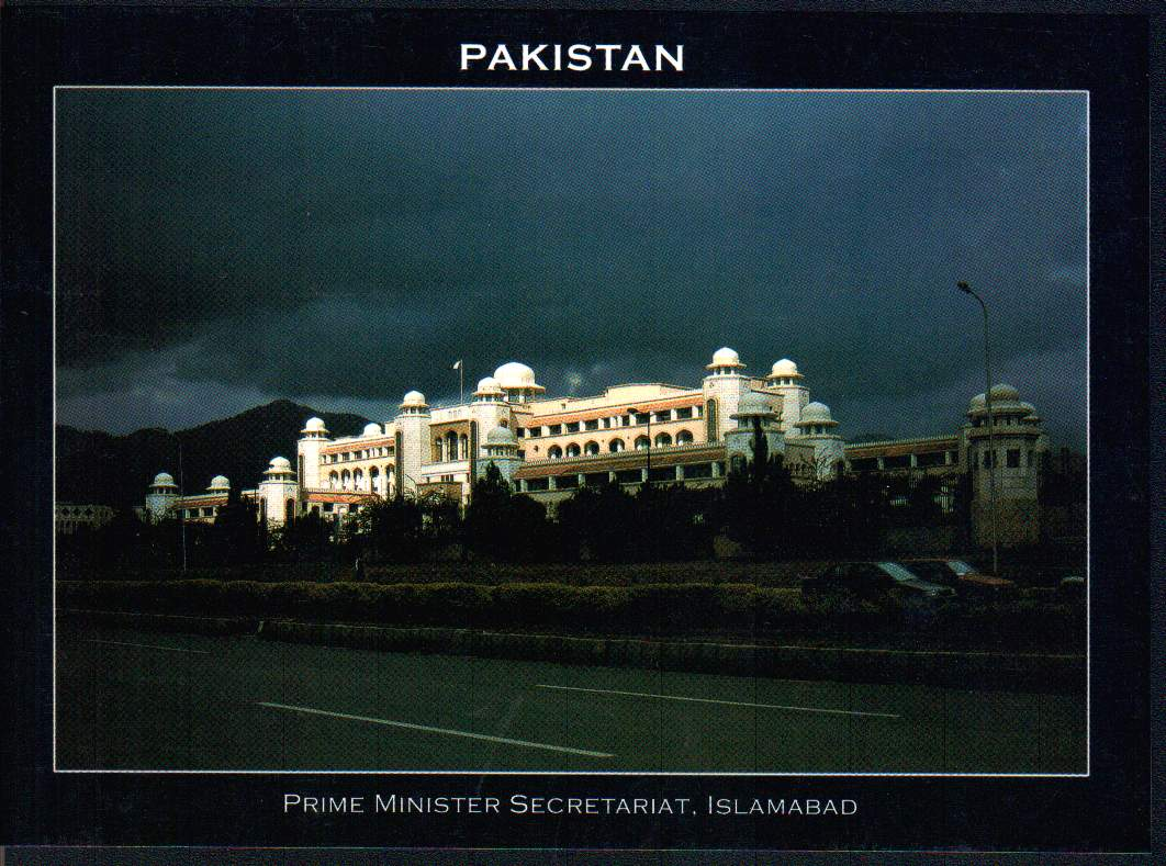 Pakistan Beautiful Postcard Prime Minister Secretariat Islamabad