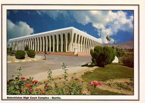 Pakistan Beautiful Postcard Balochistan High Court