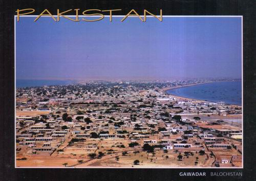 Pakistan Beautiful Postcard Gawadar Balochistan