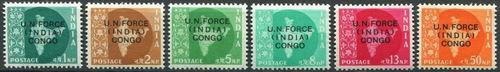 India 1962 Stamps UN Forces In Congo MNH