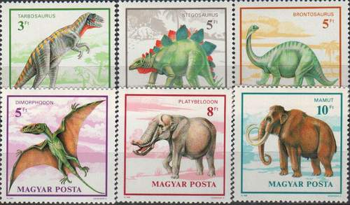 Hungary Mint Stamps Set Dinosaurs