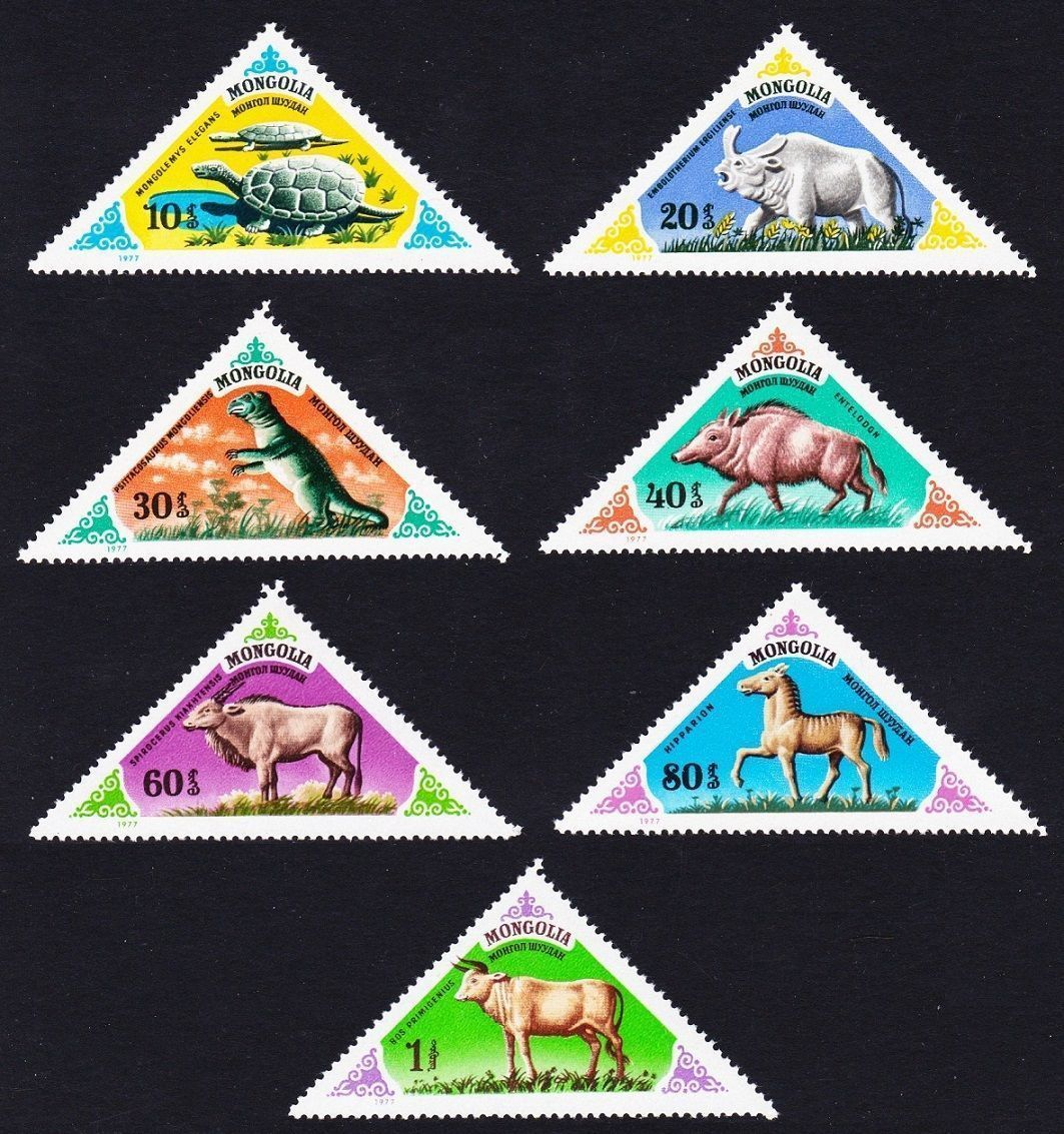 Mongolia 1977 Stamps Triangular Prehistoric Animals Dinosaurs