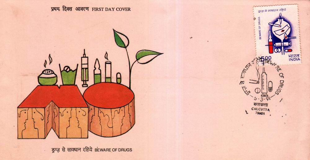 India Fdc 1991 Beware Of Drugs