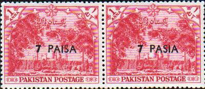 Pakistan 1961 Stamps Currency Changed Error