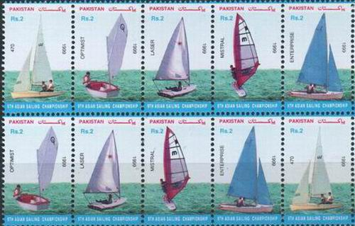 Pakistan 1999 Stamps Asian Sailing ERROR Year Omitted
