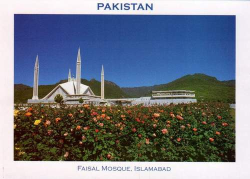 Pakistan Beautiful Postcard Faisal Mosque Islamabad