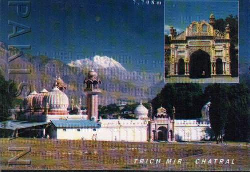 Pakistan Beautiful Postcard Trichmir Mosque Chitral