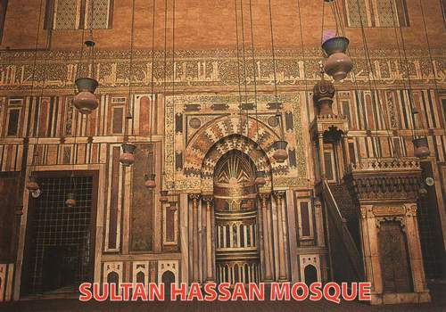 Egypt Beautiful Postcard Sultan Hassan Mosque