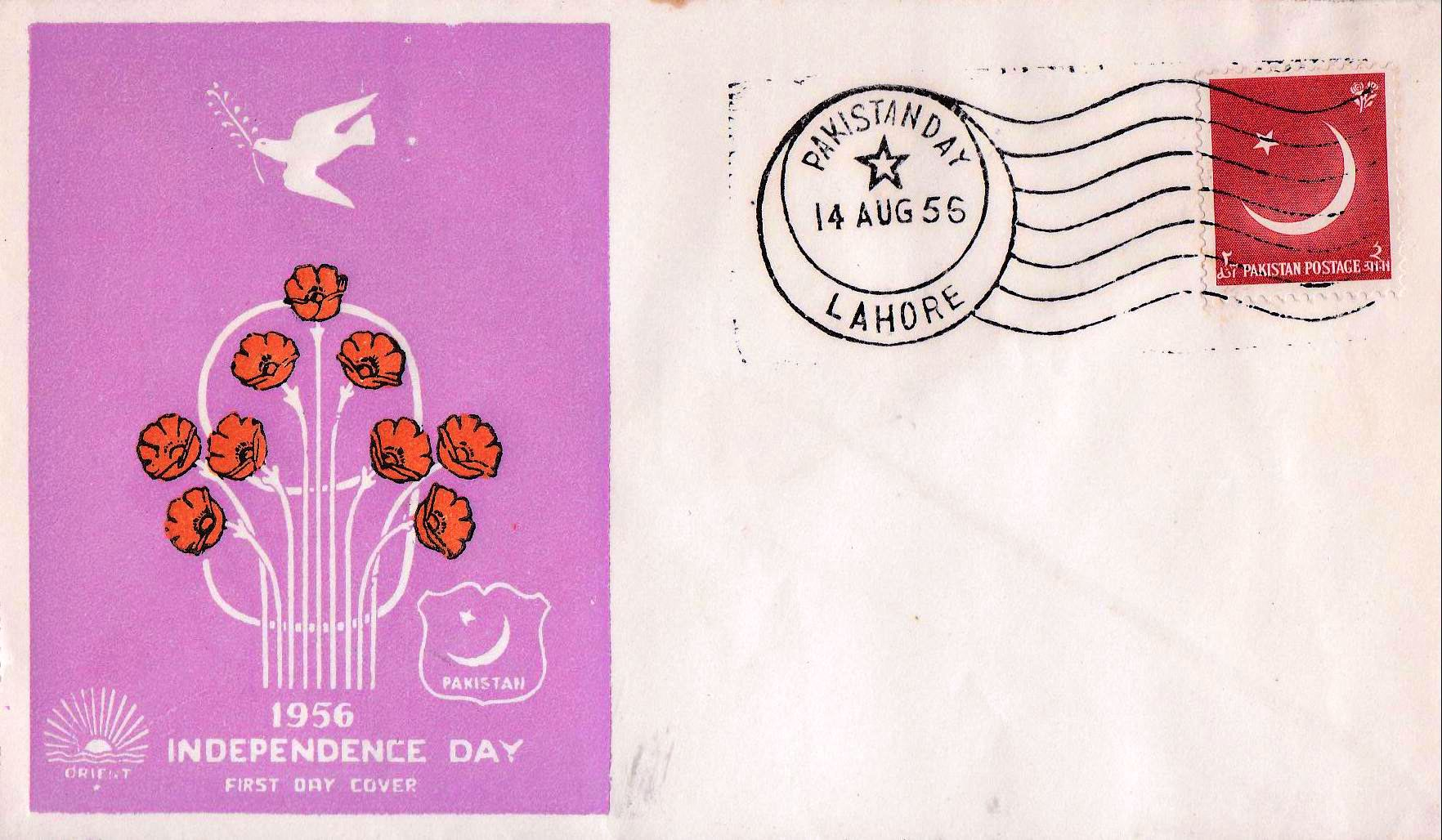 Pakistan Fdc 1956 Ninth Anny Independence Moon Star