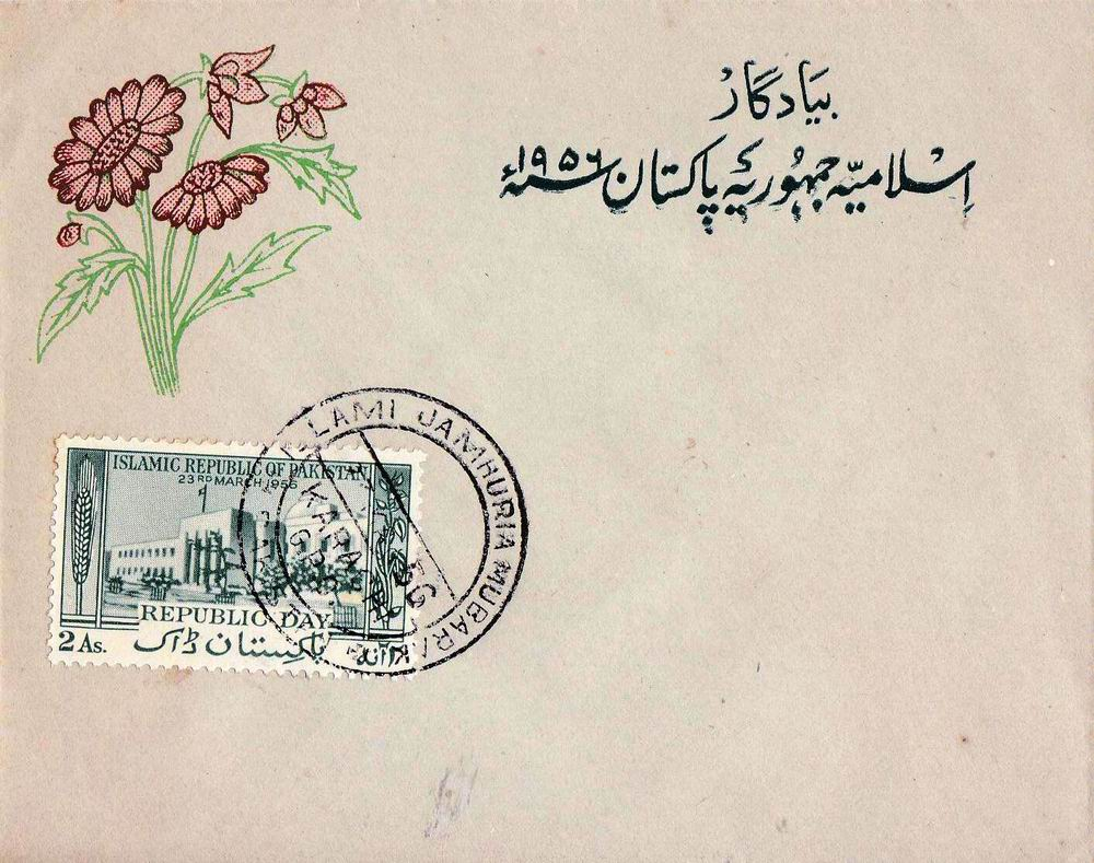 Pakistan Fdc 1956 & Stamp Republic Day