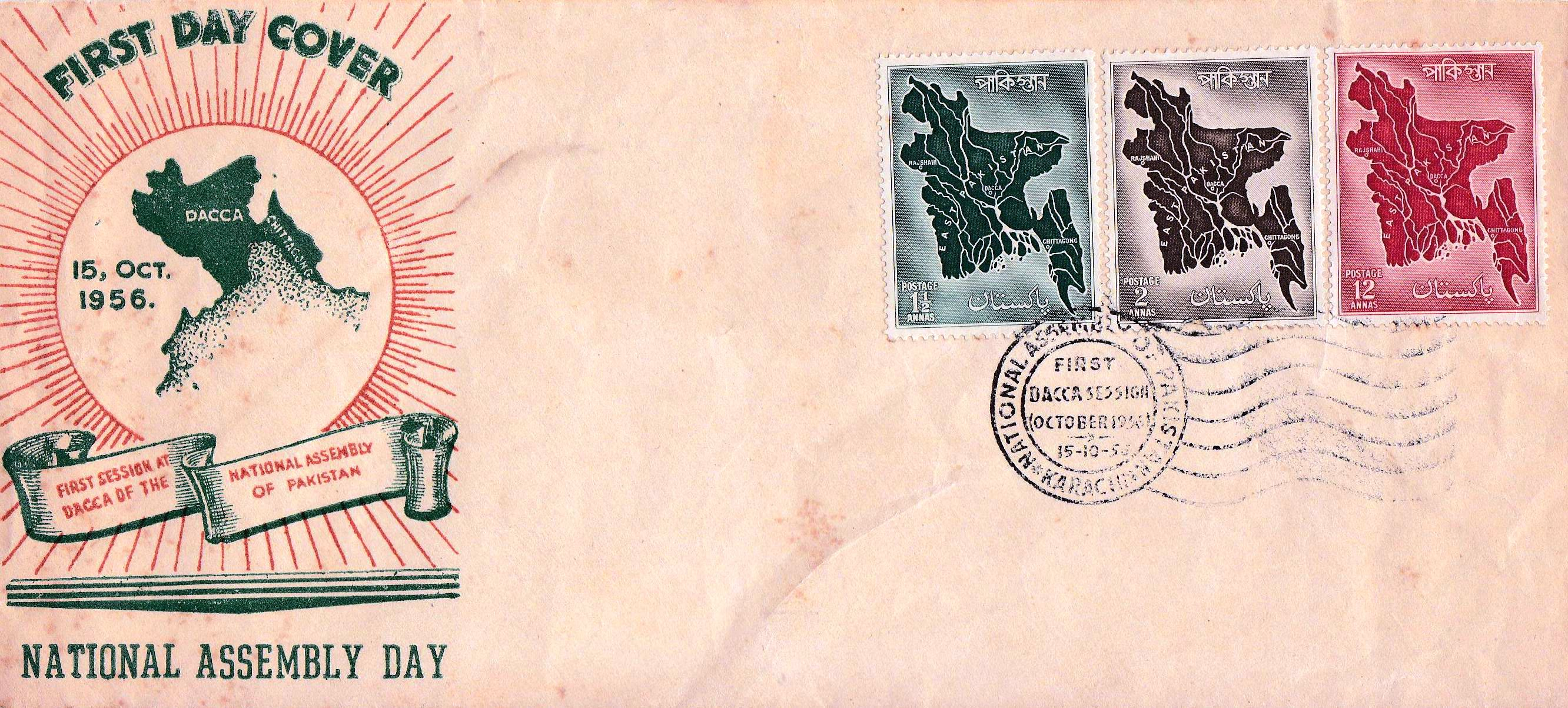 Pakistan Fdc 1956 & Stamps National Assembly Session Dacca