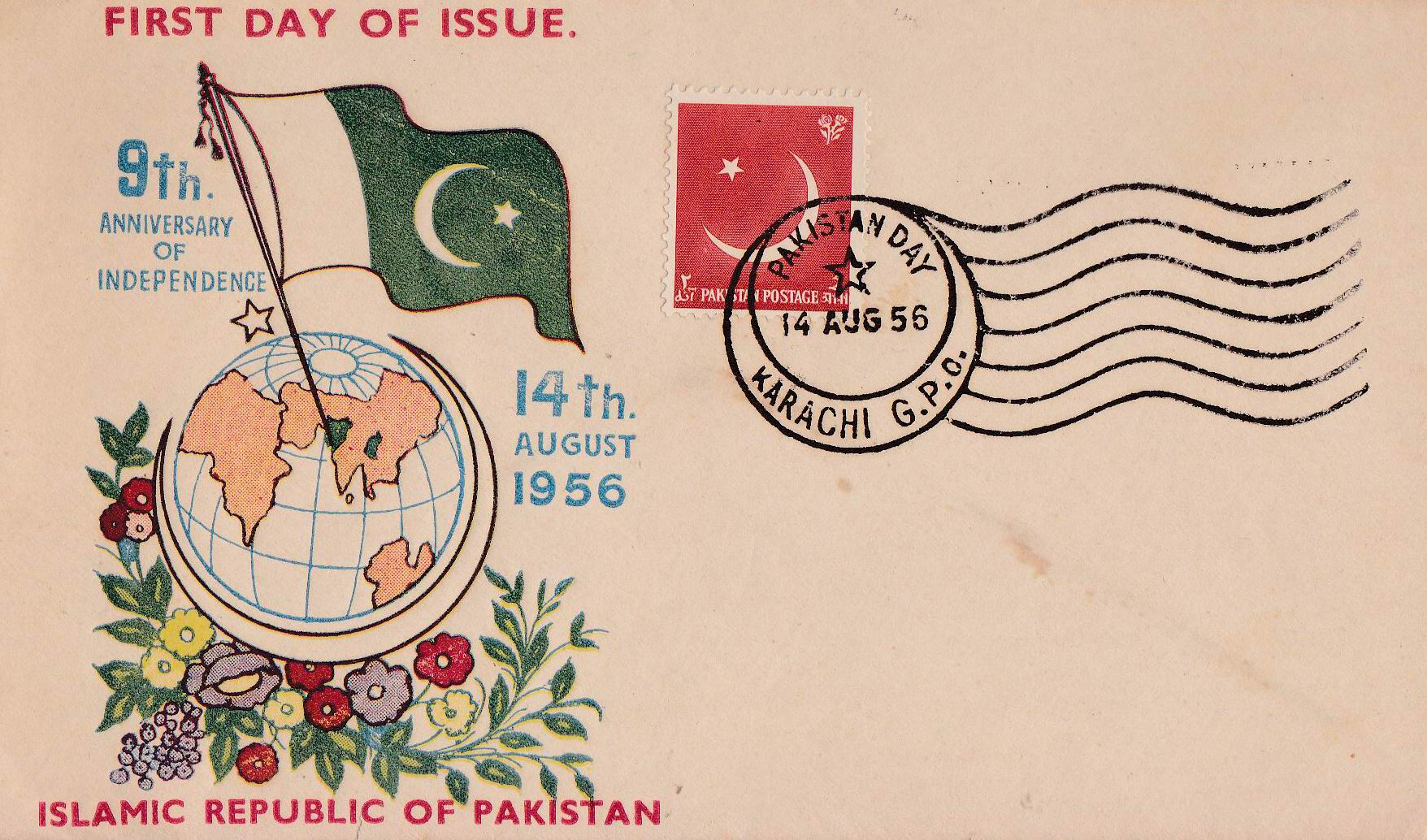 Pakistan Fdc 1956 9th Anniversary Of Independence