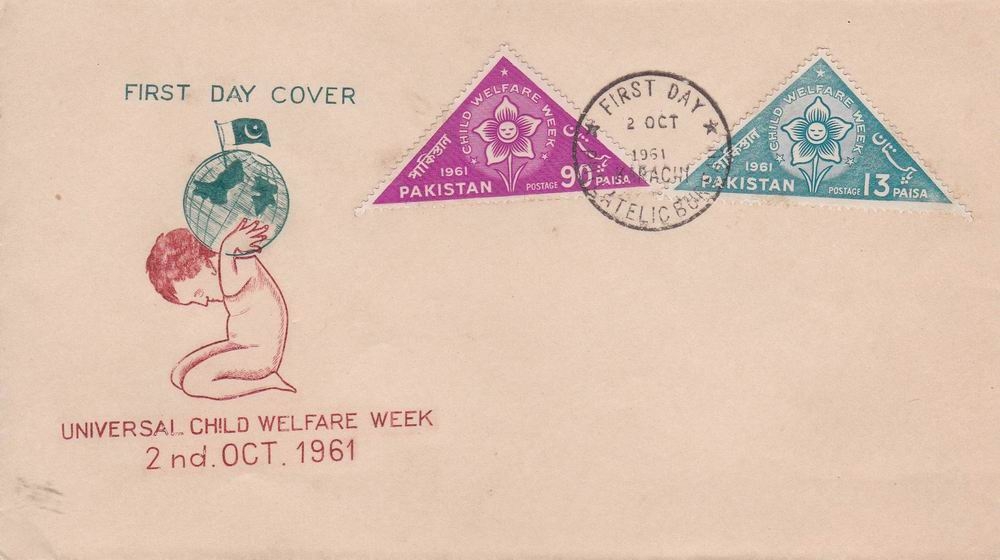 Pakistan Fdc 1961 1st Triangular Stamp Child Welfare Week