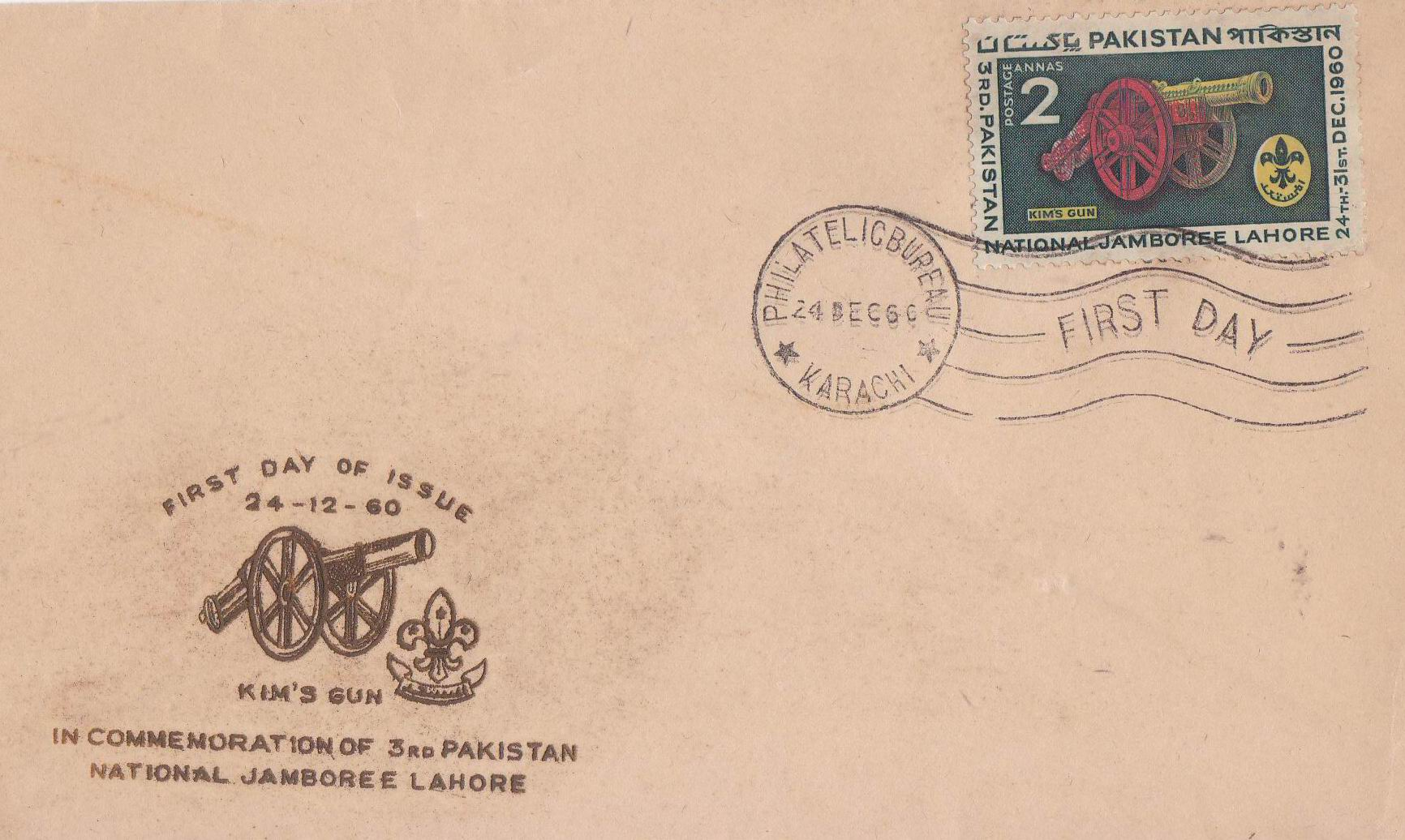 Pakistan Fdc 1960 3rd Pakistan National Scout Jamboree Kims Gun