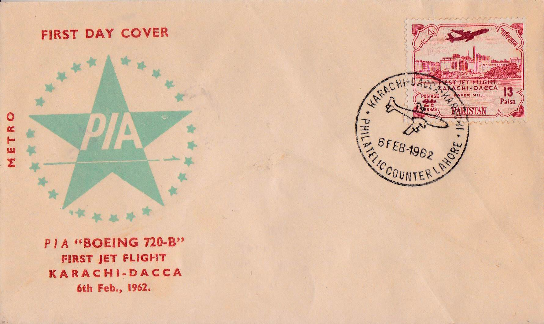 Pakistan Fdc 1962 PIA First Flight Karachi Dacca East Pakistan