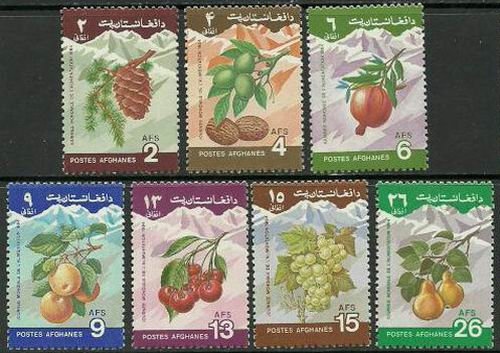 Afghanistan 1984 Stamps Fruits MNH
