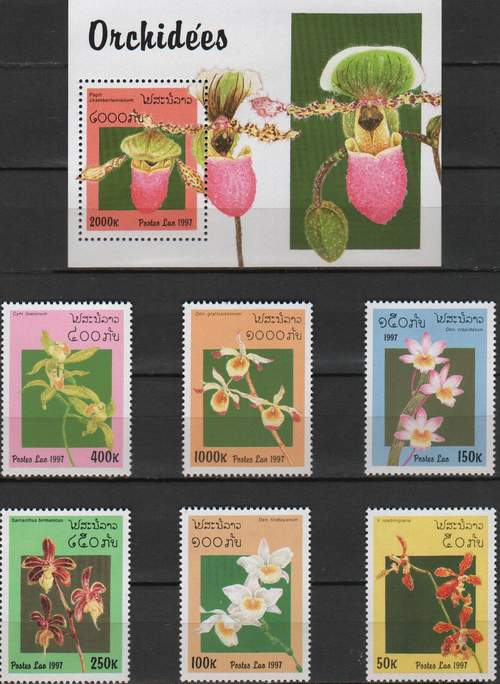 Laos 1995 S/Sheet & Stamps Orchids