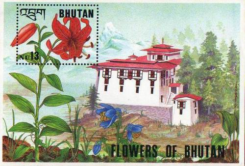 Bhutan 1995 Stamps Flowers Of Bhutan