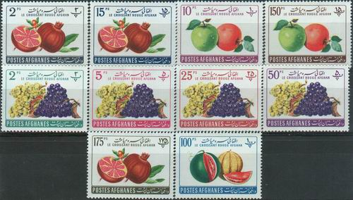 Afghanistan 1961 Stamps Fruits MNH