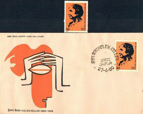 India Fdc 1980 & Stamp Helen Keller