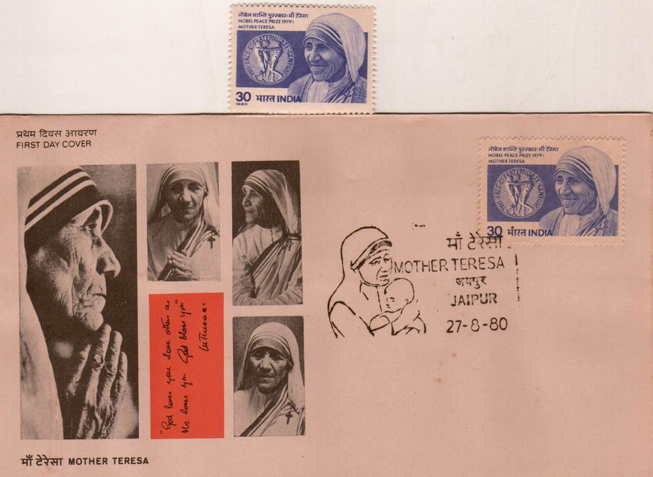 India Fdc 1980 & Stamp Mother Teressa Nobel Prize Winner
