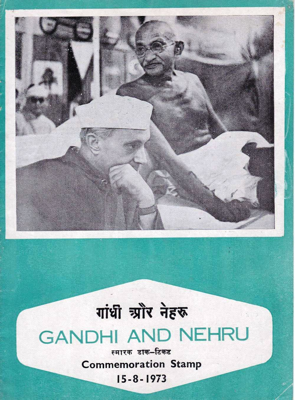 India Fdc 1973 First Day Brochure & Stamp Gandhi & Nehru