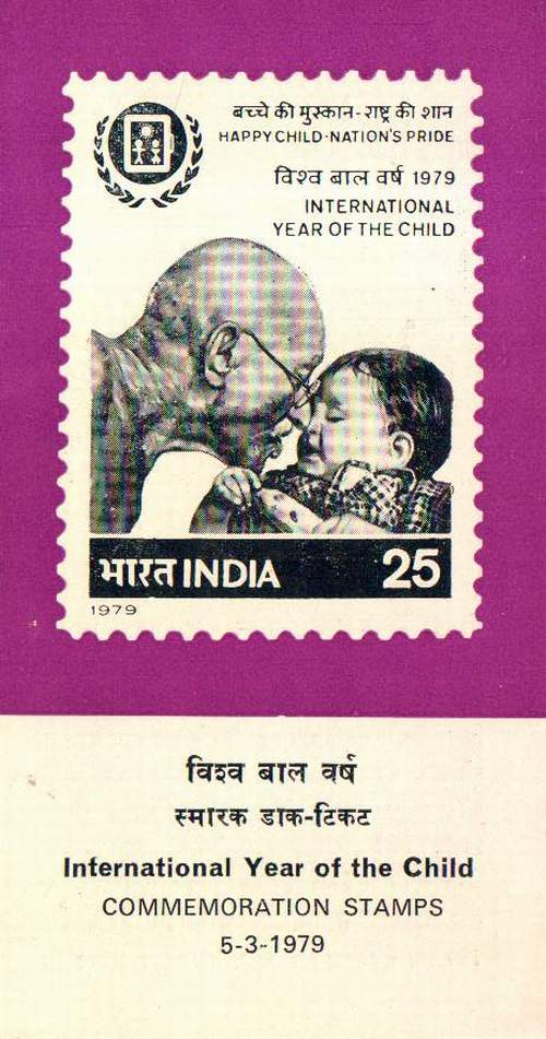 India Fdc 1979 Brochure & Stamps Gandhi Internatl Year Of Child