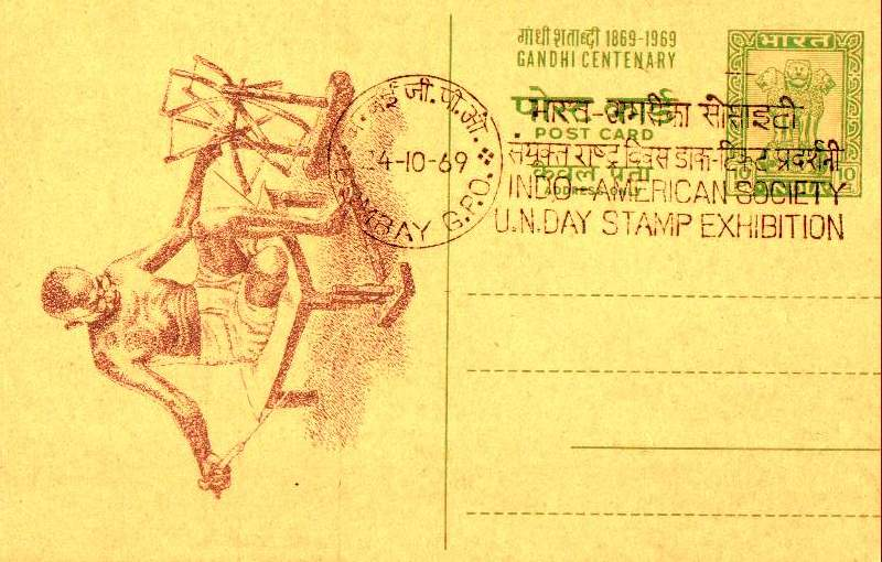 India Postcard 1969 Gandhi American Society UN Stamp Exhibition