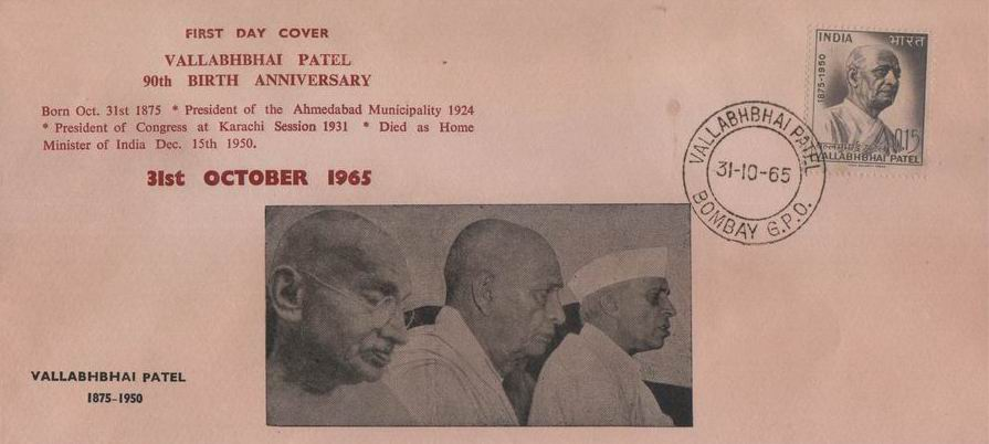 India Fdc 1965 Gandhi & Patel Long Fdc