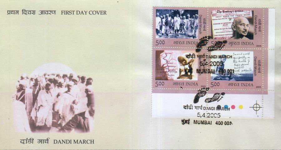 India Fdc 2009 Gandhi Dandi March