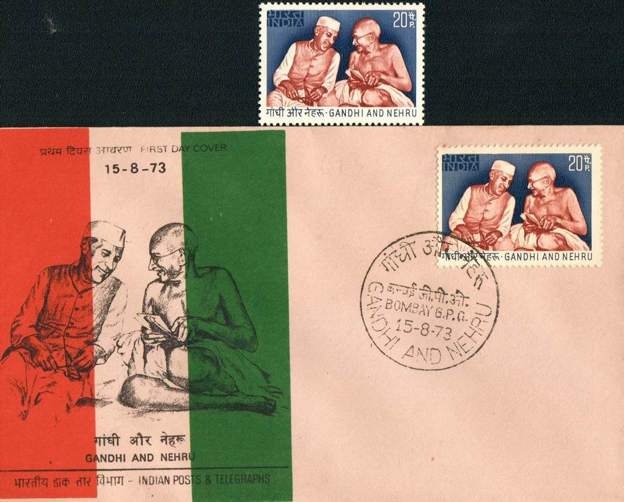 India Fdc 1973 & Stamps Gandhi & Nehru