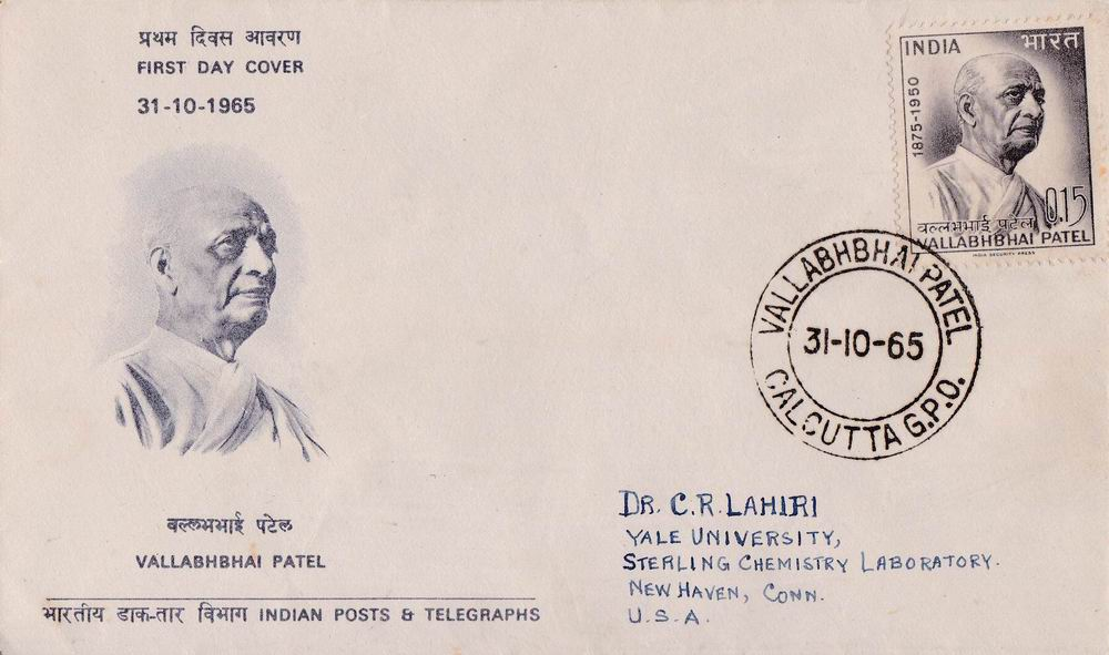 India Fdc 1965 Vallabhbhai Patel
