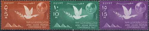 Egypt 1957 Stamp Afro Asian Peoples Conference