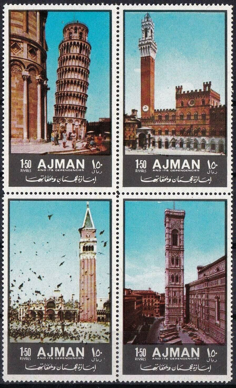 Ajman 1972 Italy Tourism Leaning Tower Of Pisa & Venice Building