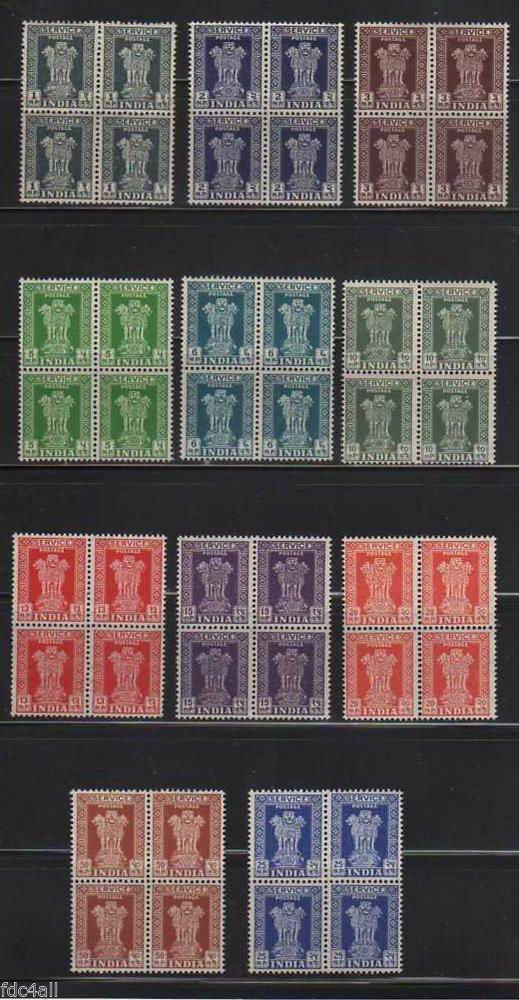 India 1958-1971 Capital Of Ashoka Pillar Serviice Stamps