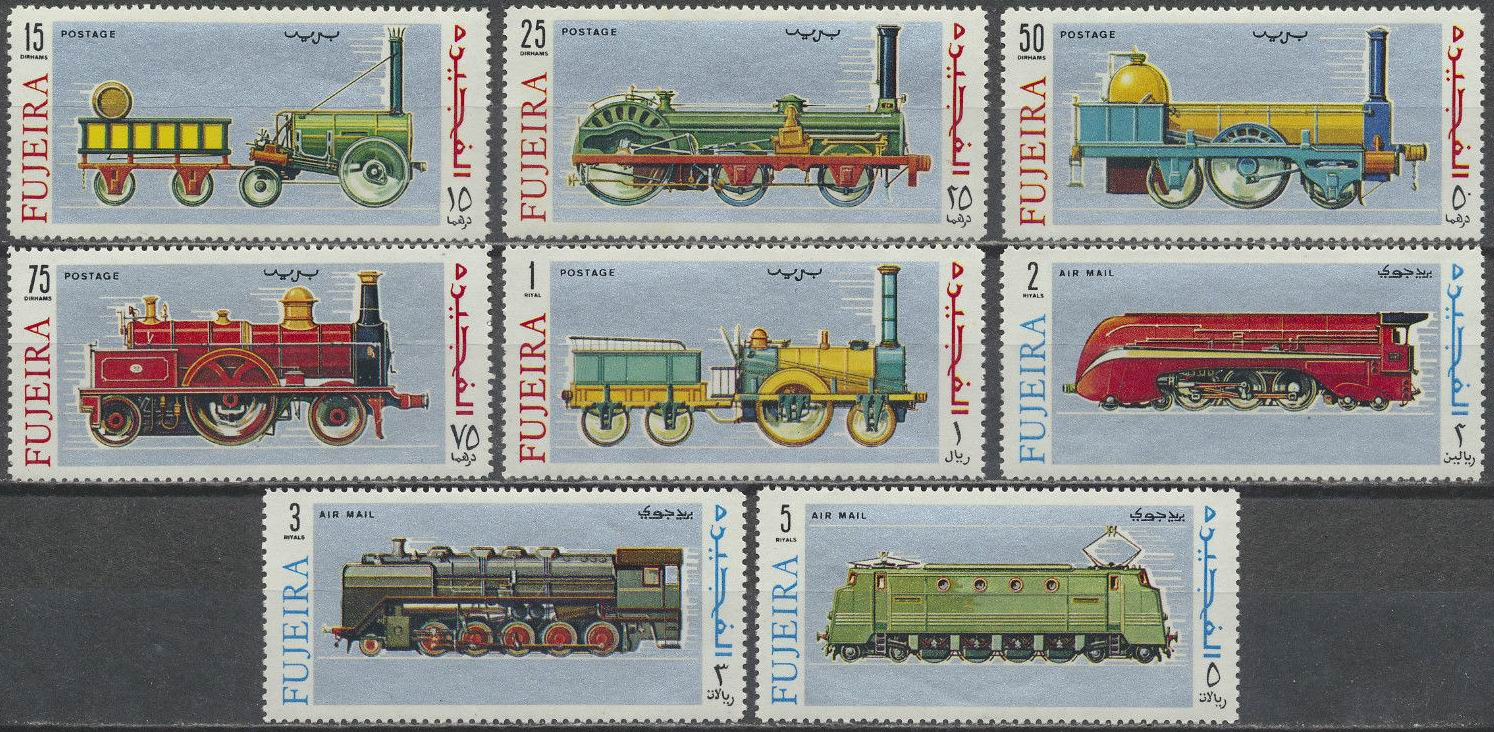 Fujeira 1969 Stamps Railway Trains Locomotives MNH