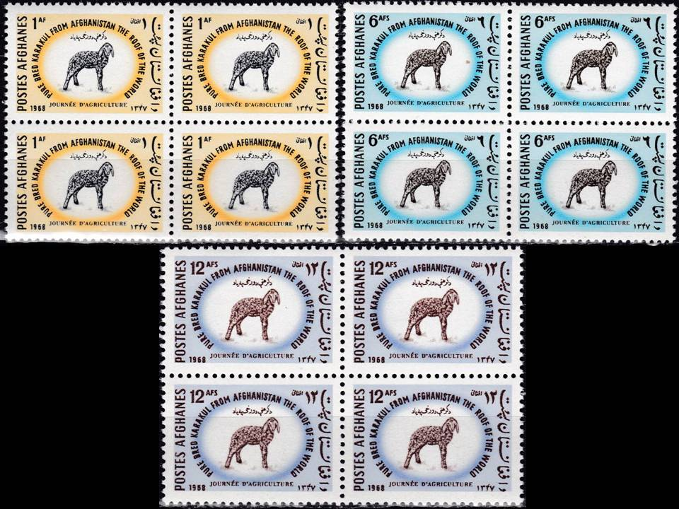 Afghanistan 1968 Stamps Agriculture Day Karakul Sheep