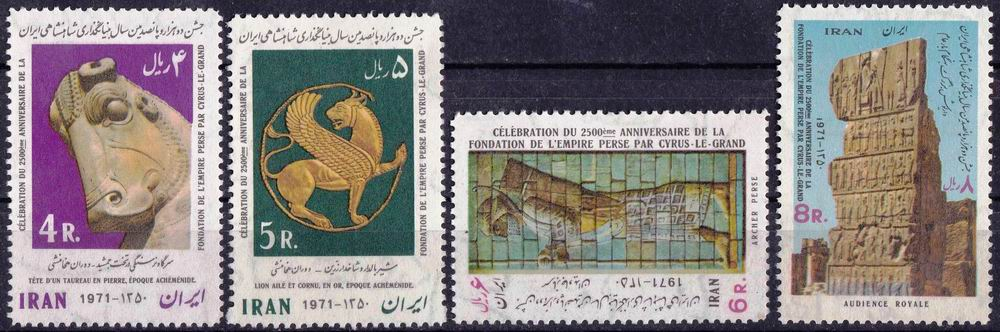 Iran 1971 Stamps 2500th Anniversary Of Persian Empire 01