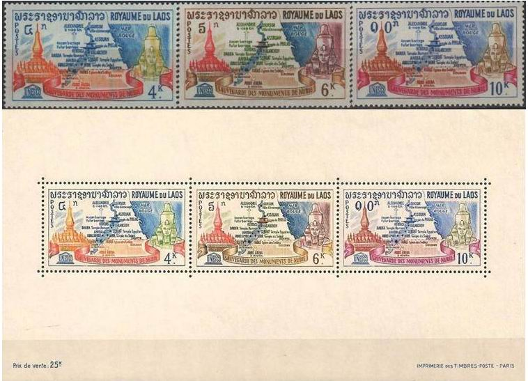 Laos 1964 S/Sheet & Stamps Save The Monuments Of Nubia Unesco