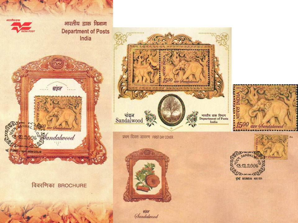 India Fdc 2006 S/Sheet & Stamp Sandalwood Perfumed Stamps