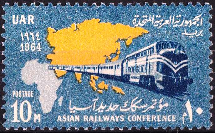 Egypt 1964 Stamps Asian Railways Conference Trains