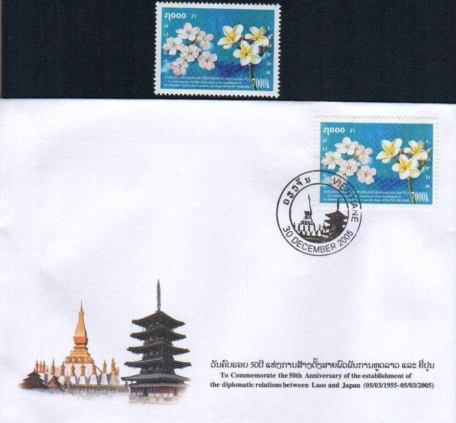 Laos Fdc & Stamps Diplomatic Relations With Japan