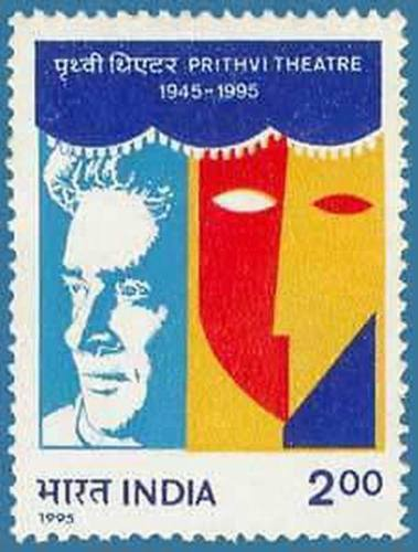 India 1995 Stamp Prithvi Theatre Prithvi Raj Kapoor Cinema Film