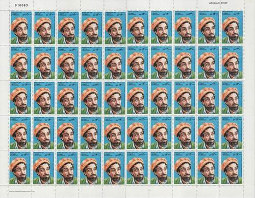 Afghanistan 2002 Stamps Sheet Wardak Issue Taliban Cmdr Masood