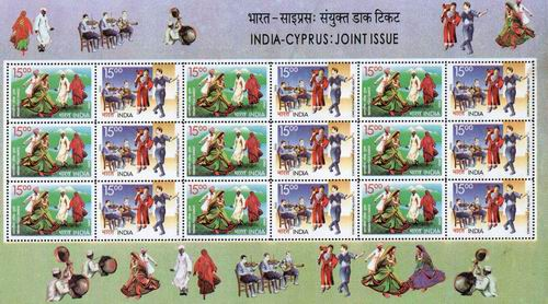 India 2006 Cyprus Joint Issue Stamps Sheet Dances Violin