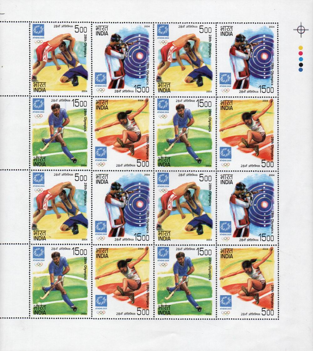 India 2004 Stamps Sheet Athens Olympic Hockey Shooting Wrestling